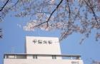 千叶大学校区分布情况