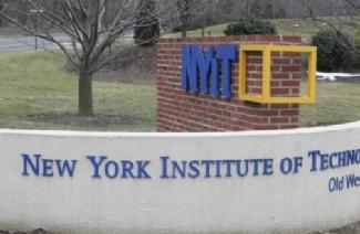 纽约理工学院