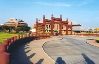 黎府皇家大学