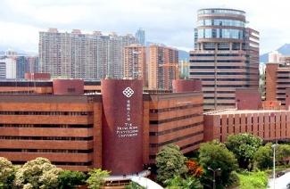 世上无难事只怕有心人!香港理工大学offer在路上