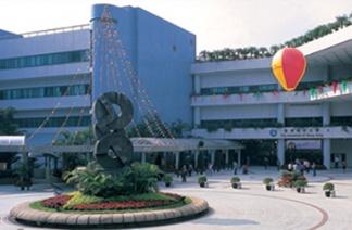 香港城市大学