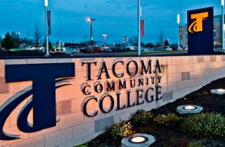 塔克马社区学院