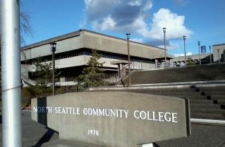 美国北西雅图社区学院
