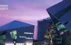 曼谷大学奖学金种类及申请条件介绍
