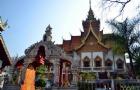 申请泰国留学奖学金攻略解析
