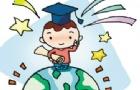 泰国留学奖学金怎么申请