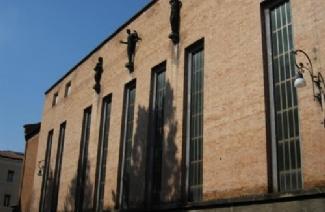 费拉拉音乐学院
