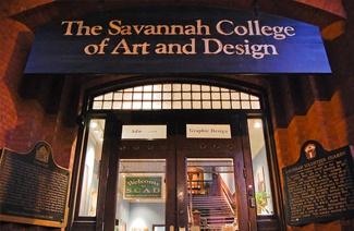 萨凡纳艺术与设计学院风光