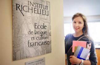 瑞士赫斯利埃语言学校