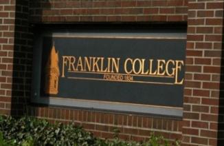 富兰克林路学院