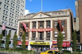 纽约电影学院风光