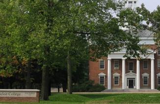 比洛特学院