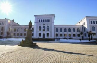 挪威卑尔根大学