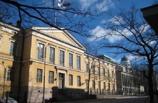 赫尔辛基大学