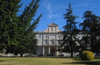纳瓦那大学风光