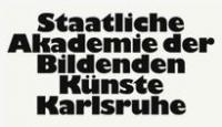 卡尔斯鲁厄国立造型艺术学院