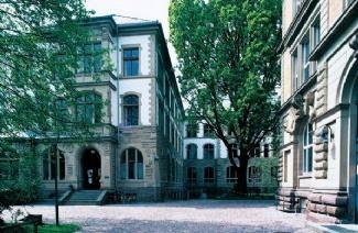 卡尔斯鲁厄国立造型艺术学院风光