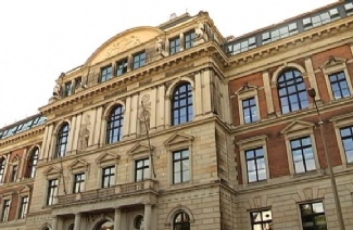 莱比锡平面设计及书籍艺术学院风光