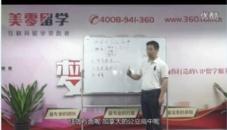 黄老师介绍加拿大公立高中