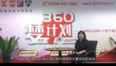 360留学视频:韩国留学注意事项