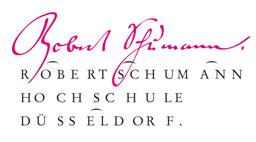 杜塞尔多夫罗伯特-舒曼音乐学院