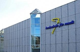 萨尔布吕肯音乐学院风光