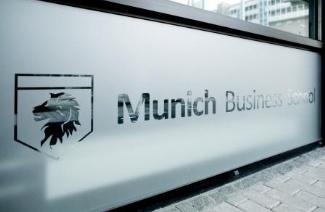 慕尼黑商学院风光