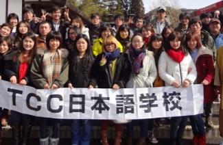 TCC日本语学院风光