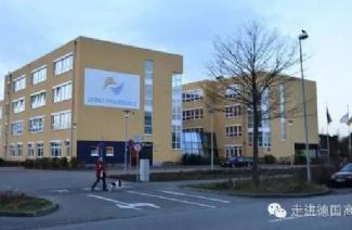 莱布尼茨中学风光