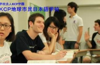 KCP地球市民日本语学校风光