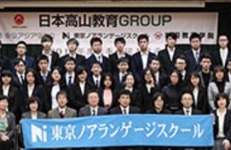东京诺亚日本语学校风光