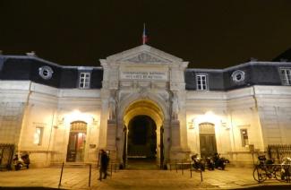 法国国立工艺学院风光