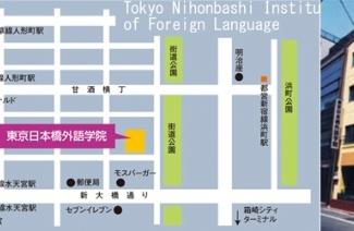 东京日本桥外语学院风光