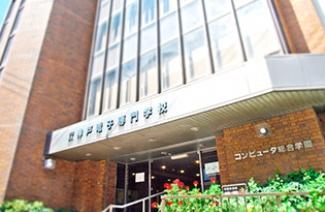 神户电子专门学校日本语学科风光