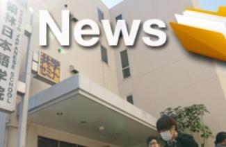 翰林日本语学院风光