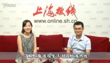 上海热线专访:德国免学费艺术留学