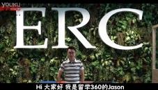 新加坡留学之旅:ERC创业管理学院