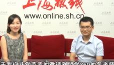 上海热线 出国留学采访 : 德国免学费艺术留学