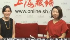 上海热线专访祖丽婷老师:新加坡留学全面分析