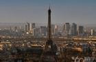 法国本科留学强势专业