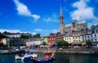 2017年爱尔兰硕士留学费用清单