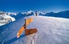 瑞士留学三种住宿类型盘点