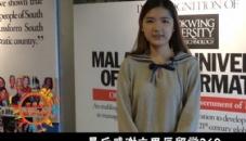 立思辰留学--马来西亚名校之旅:林国荣创意科技大学