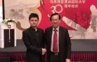 英迪大学三十周年校庆相聚上海,携手立思辰留学360迈上新台阶