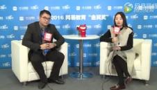 立思辰留学360常务副总裁金立威:打造留学生态链