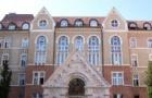 佩奇大学:匈牙利第一所大学