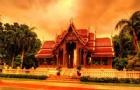 泰国大学奖学金