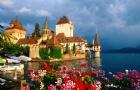 瑞士留学费用预算查看