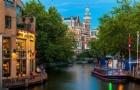荷兰MVV签证办理需要的材料介绍