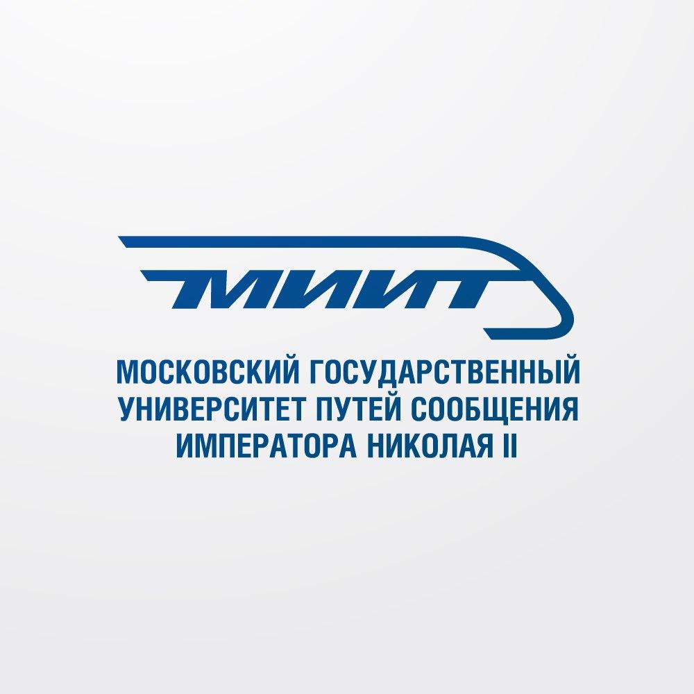 莫斯科交通大学